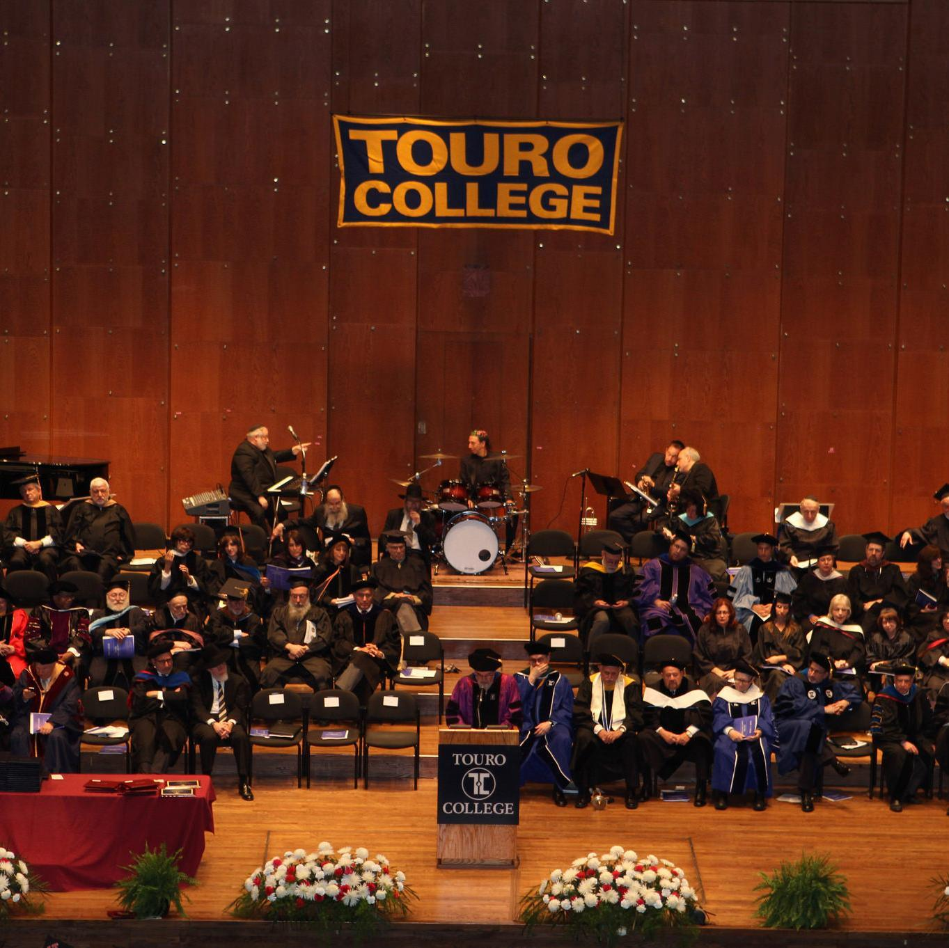 The 2015 commencement exercises of the Lander Colleges.